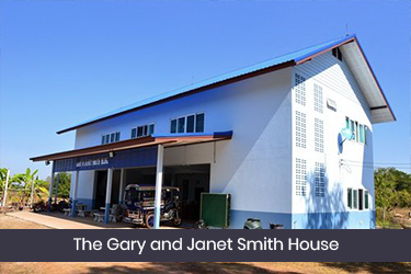 The Gary and Janet Smith House0